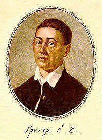Григорий-Сковорода-2